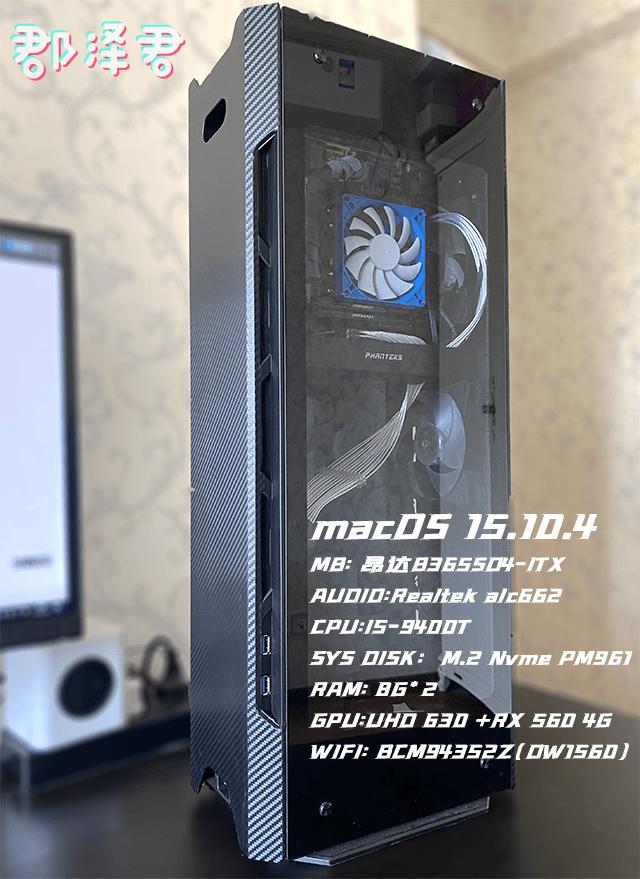 macOS硬件配置