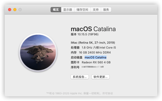 macOS Catalina 10.15.5.png
